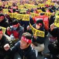 "<a href=""https://www.youtube.com/watch?v=ym5ehR1O70Q&feature=player_detailpage""></a>Korean Railway Workers Union 2013 Struggle Against Privatization In 2013, a massive labor struggle took place in Korea against the actions of the Park Geun-hye rightwing government to privatize KORAIL, the national railway system in Korea.  A solidarity rally was held at the San Francisco Korean consulate on January 17, 2014 to show support the Korean Railway   A solidarity rally was held at the San Francisco [...]"