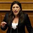 Published on Sep 7, 2015  Η ομιλία της Ζωής Κωνσταντοπούλου στην 4η Παγκόσμια Διάσκεψη Προέδρων Κοινοβουλίων ΟΗΕ